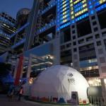 Tourism Expo Dome